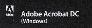 Adobe Acrobat Standard DC 2015, Download, zeitlich unbegrenzte Version